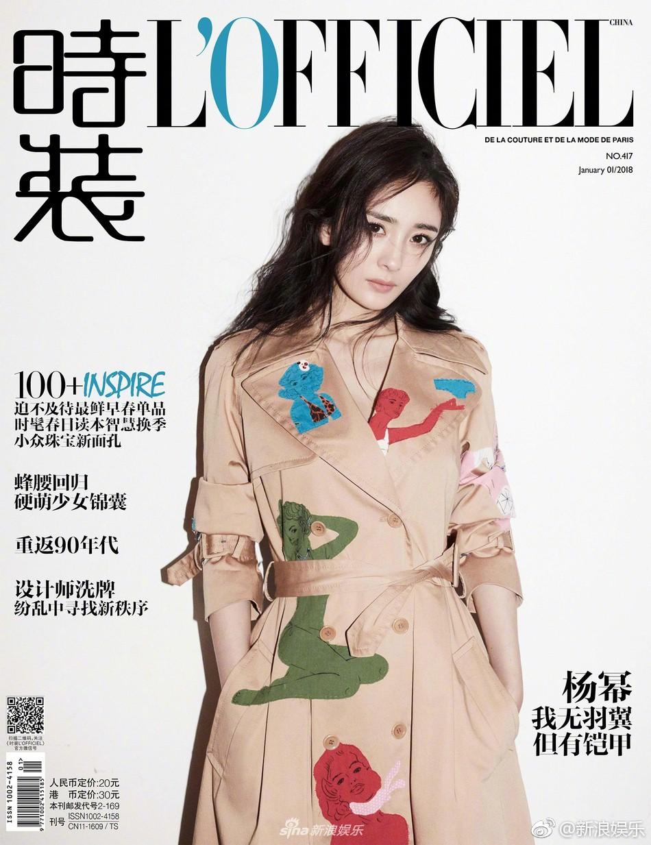 Sở hữu lợi thế đôi chân dài và thẳng, Dương Mịch khoe hết cỡ sắc vóc nuột nà trên tạp chí - Ảnh 1.