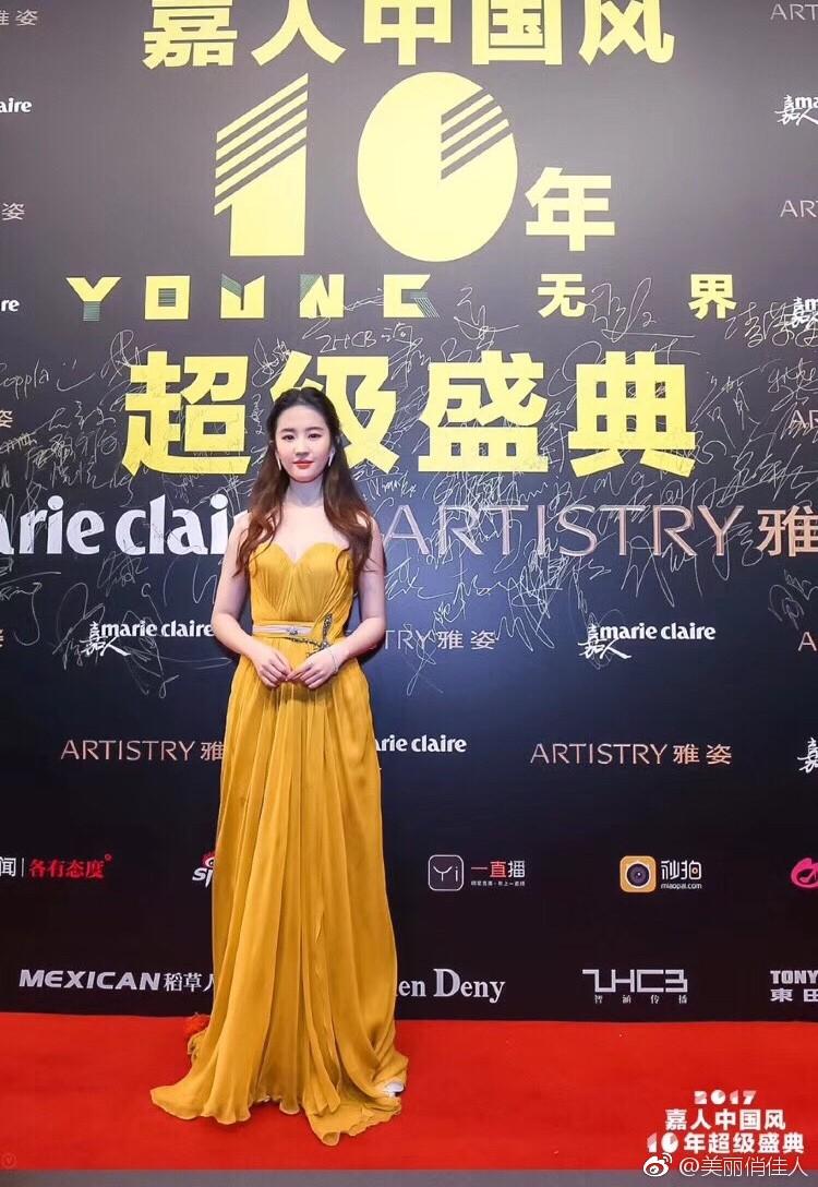 Hot: Thảm đỏ Marie Claire - sao Hoa ngữ Lưu Diệc Phi kém sang, Dương Mịch đẹp tinh tế