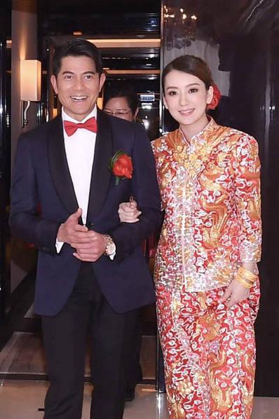 Bạn gái hotgirl mang thai đã được 5 tháng, Quách Phú Thành mới vội vã cưới chạy bầu? - Ảnh 2.