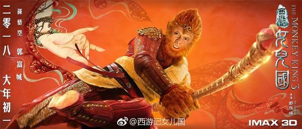 Triệu Lệ Dĩnh - Phùng Thiệu Phong - Quách Phú Thành