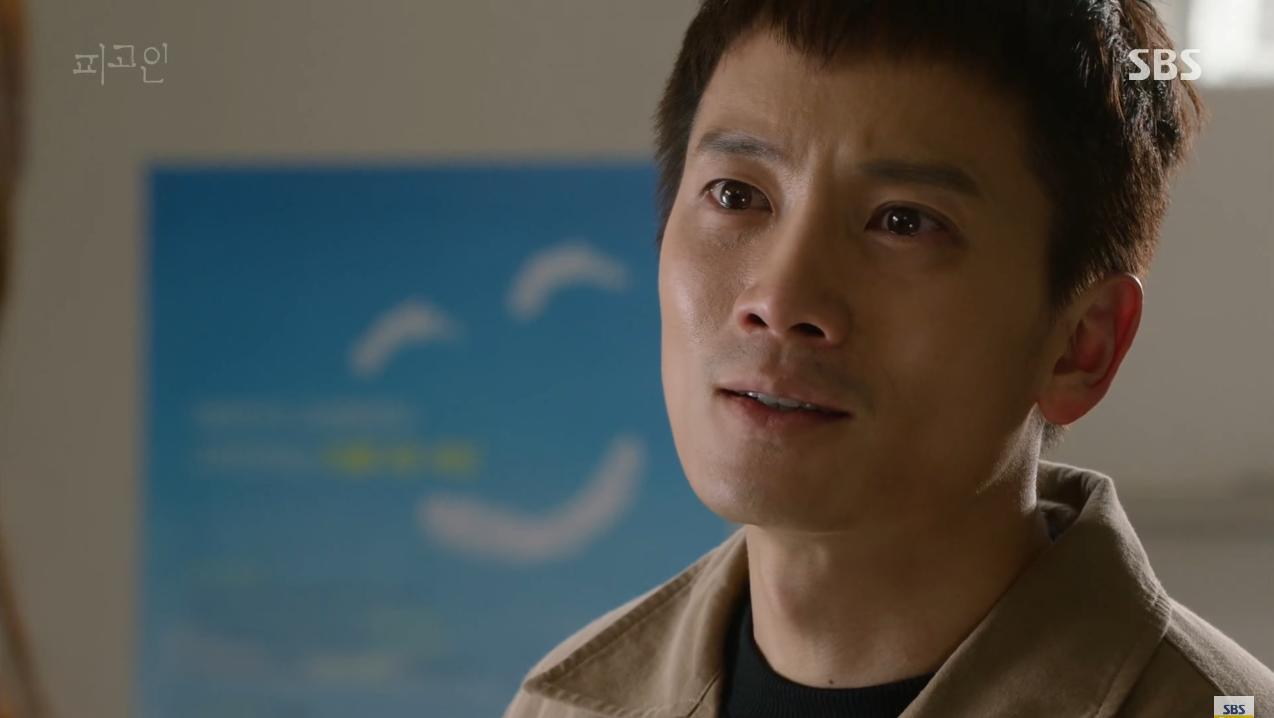 Bị Cáo: Bạn thân 15 năm của Ji Sung lật mặt trong kỳ án chưa từng có ở xứ Hàn - Ảnh 10.