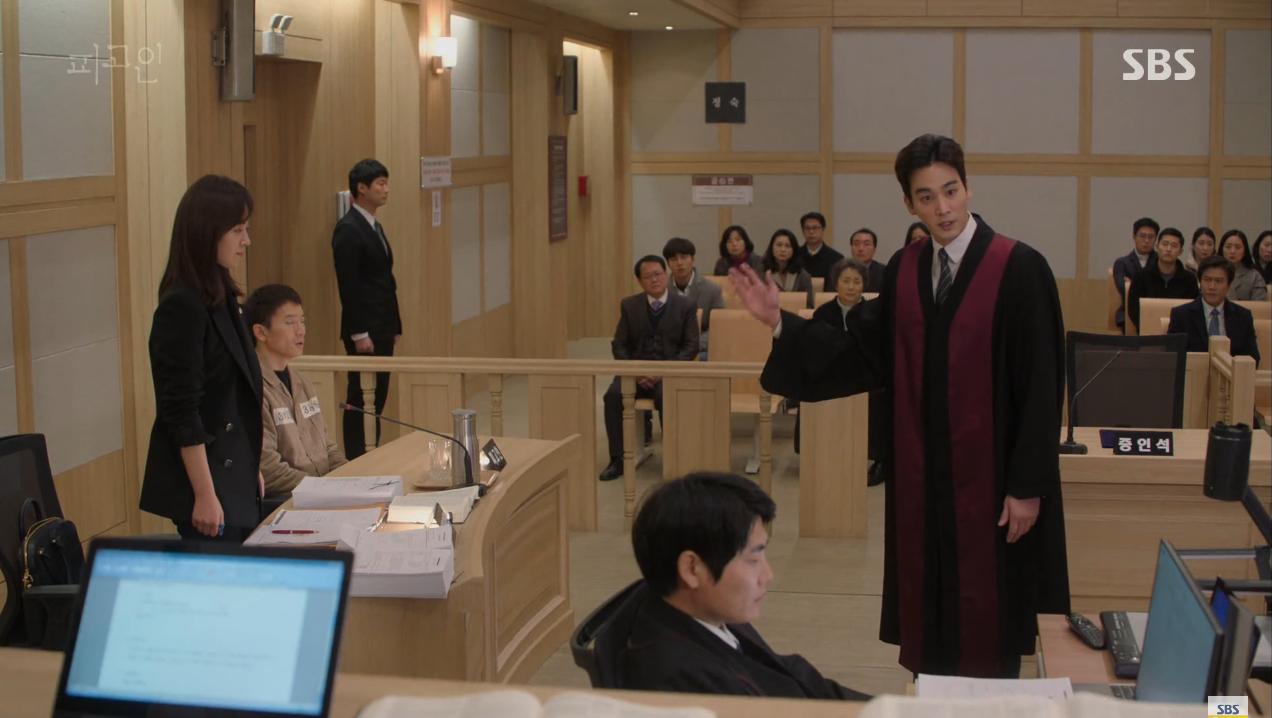 Bị Cáo: Cả Ji Sung lẫn khán giả đều sốc với hung thủ thật sự - Ảnh 11.