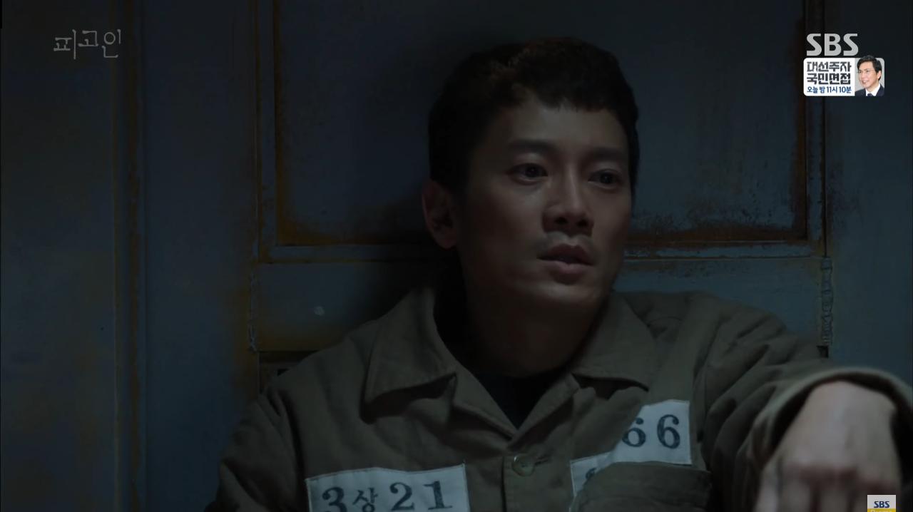 """Rating """"Bị Cáo"""" tăng vọt: Chuyện con gái Ji Sung sống sót sau vụ thảm sát thu hút hơn 3 triệu người xem - Ảnh 10."""