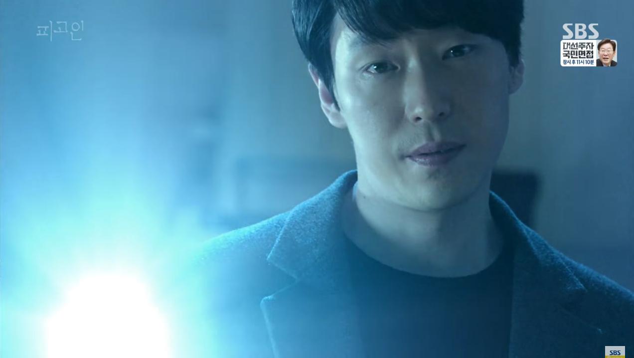 Bị Cáo: Ji Sung rốt cuộc đã nhớ ra ai là kẻ cuồng sát! - Ảnh 9.