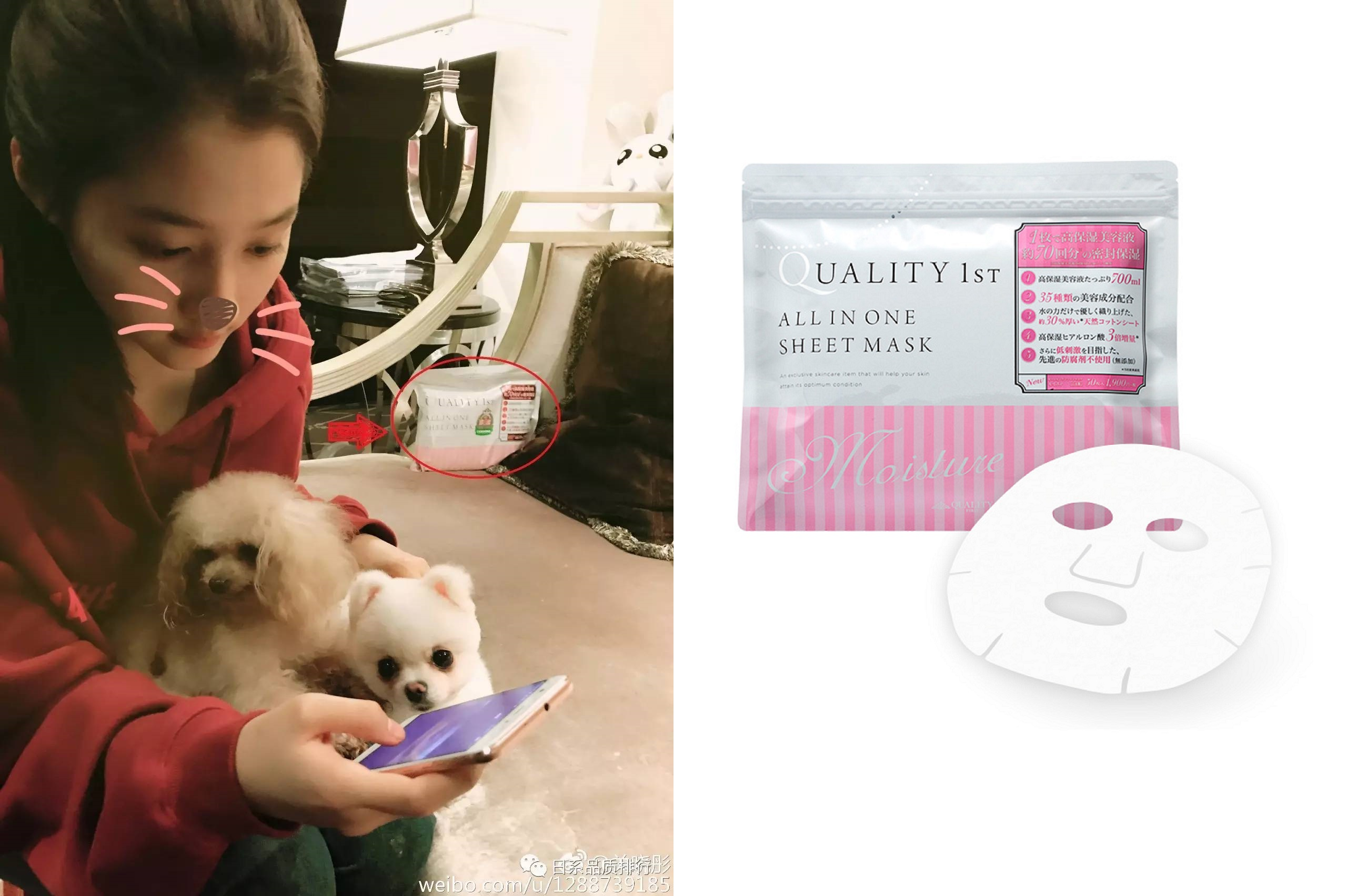 Săm soi bạn gái Luhan Quan Hiểu Đồng, hóa ra cô nàng toàn dùng đồ vài trăm nghìn mà da đẹp không tì vết - Ảnh 6.