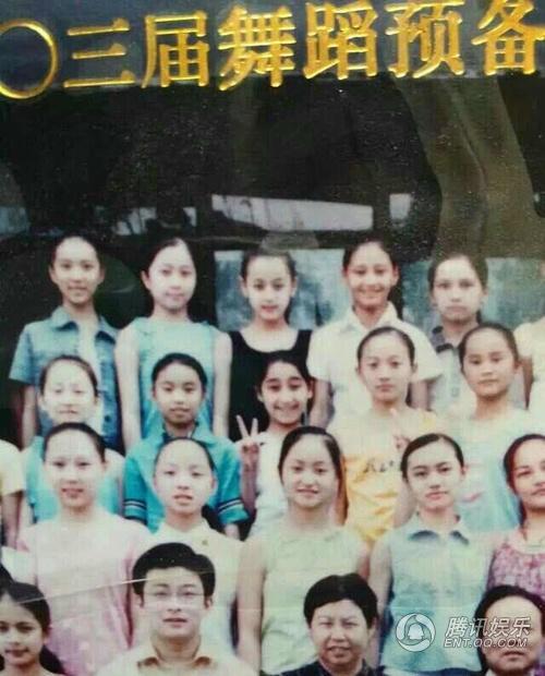 Hành trình nhan sắc của Địch Lệ Nhiệt Ba: Từ em gái nhỏ Tân Cương vút lên trở thành mỹ nhân 9X đình đám Cbiz hiện tại - Ảnh 3.