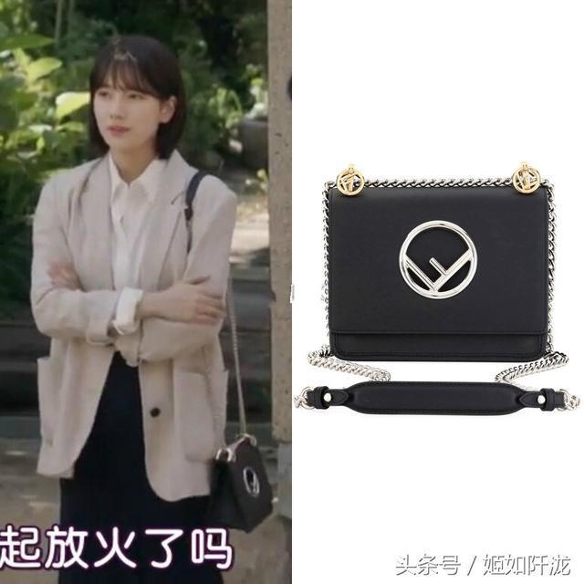 Khi Nàng Say Giấc đã hết nhưng bộ sưu tập gần 20 chiếc túi hiệu của Suzy trong phim vẫn khiến dân tình phát thèm - Ảnh 7.