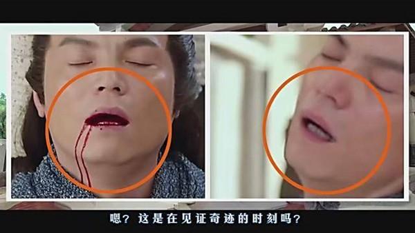 1001 siêu phẩm hóa trang trong phim Hoa Ngữ khiến người xem cười ra nước mắt - Ảnh 7.