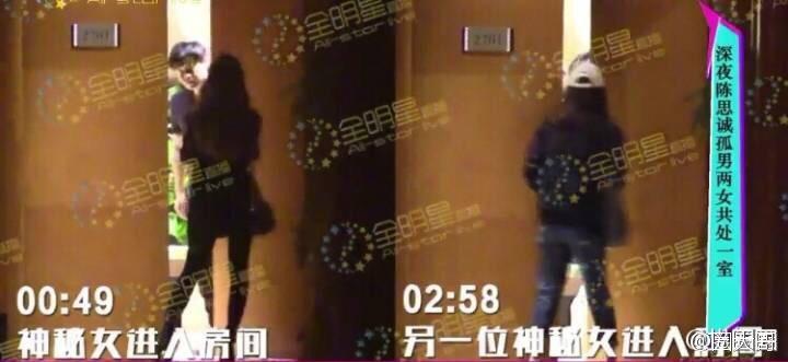 Chồng mỹ nhân Cung Tỏa Tâm Ngọc bị tung ảnh ngoại tình cùng lúc với 2 gái trẻ - Ảnh 4.