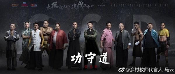 """Tỷ phú Jack Ma """"bon chen"""" đóng phim với Chân Tử Đan và Lý Liên Kiệt"""