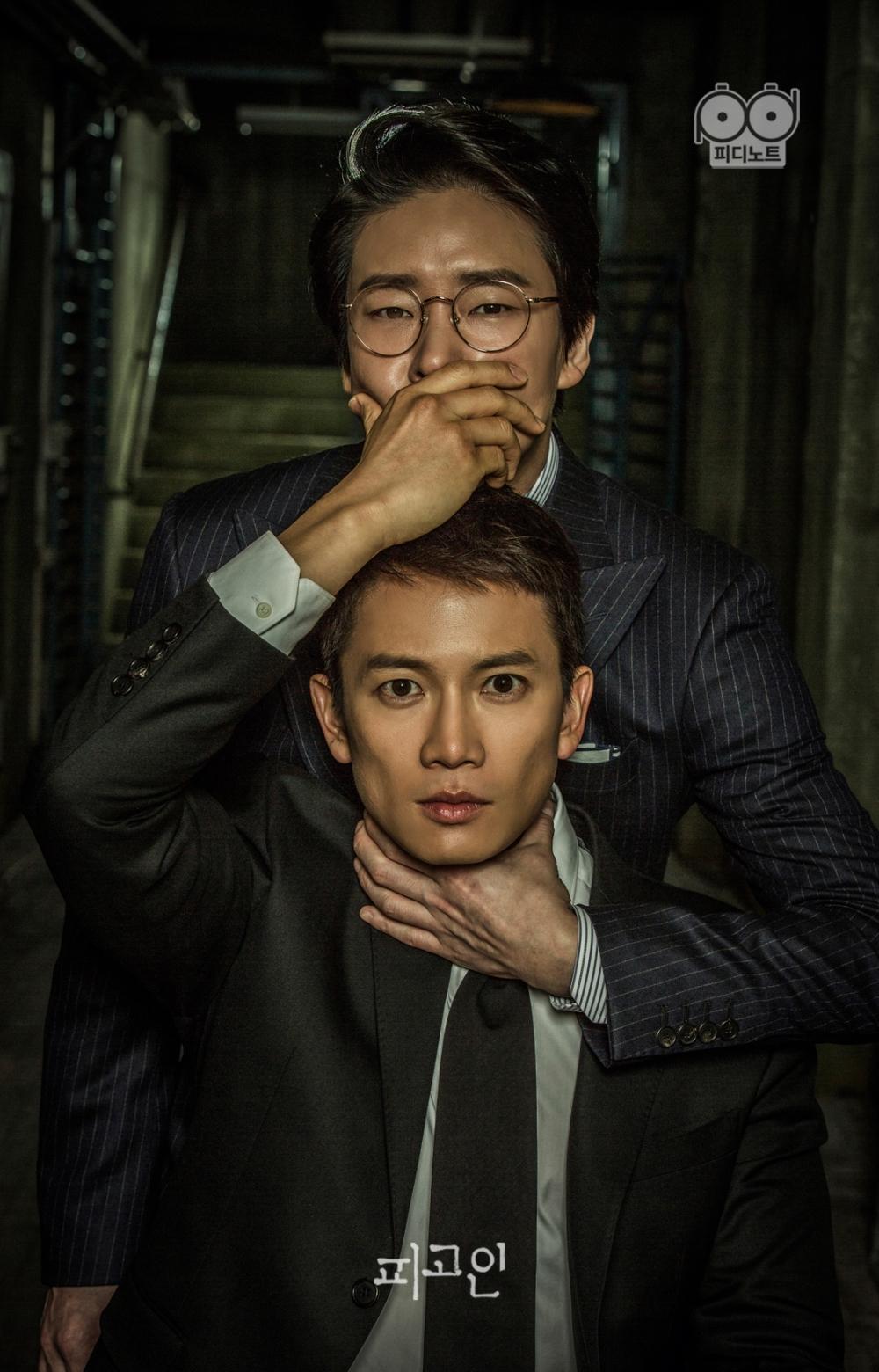 Vì đâu mà dân tình kéo nhau xem Defendant - phim mới của Ji Sung? - Ảnh 11.