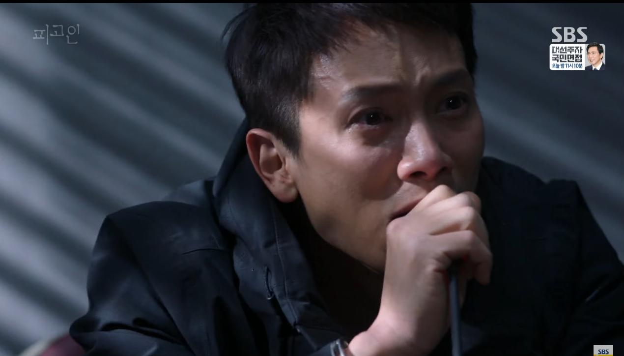 """Rating """"Bị Cáo"""" tăng vọt: Chuyện con gái Ji Sung sống sót sau vụ thảm sát thu hút hơn 3 triệu người xem - Ảnh 12."""