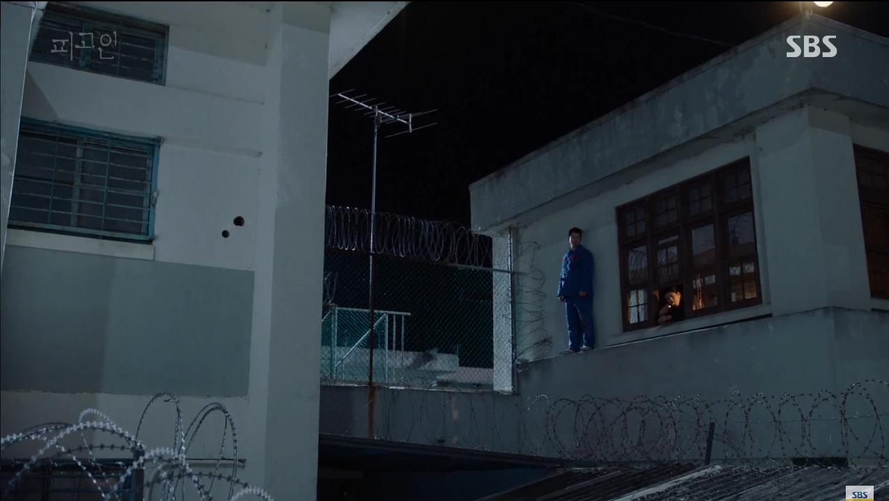 Xin giới thiệu cẩm nang vượt ngục của xì trum xanh Ji Sung trong Bị Cáo! - Ảnh 12.