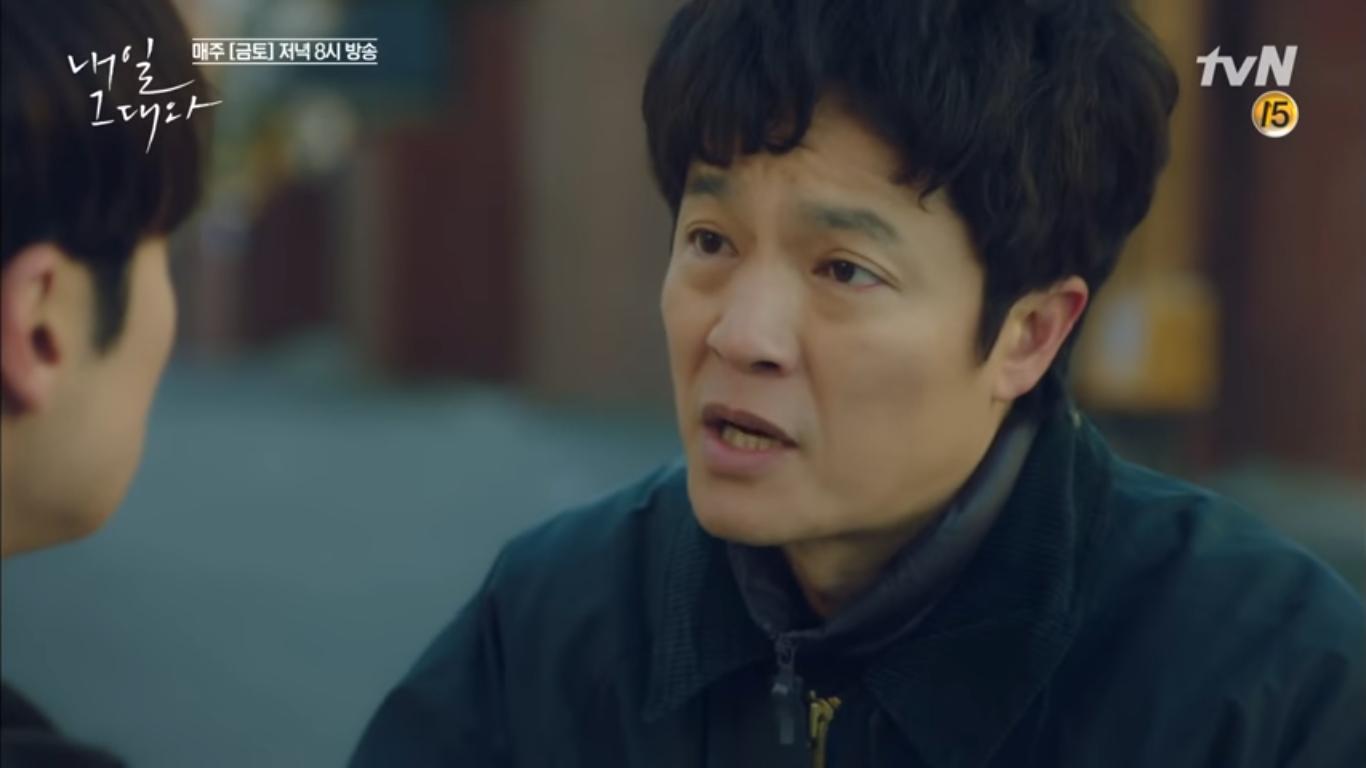 """""""Tomorrow With You"""": Thót tim vì Shin Min Ah tự """"chui đầu vào rọ"""" - Ảnh 13."""