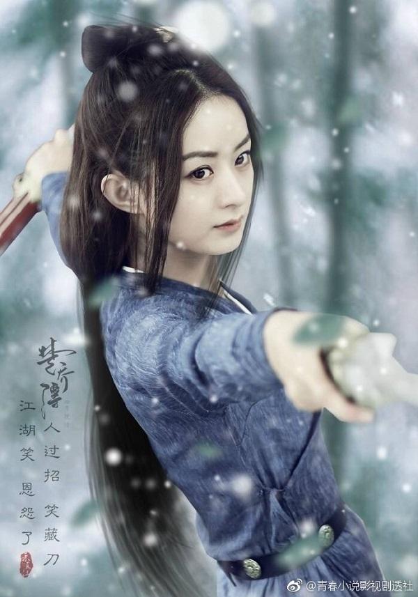 """""""Tru Tiên 3"""": Trương Tiểu Phàm bỏ Bích Dao để theo Lục Tuyết Kỳ? - Ảnh 8."""