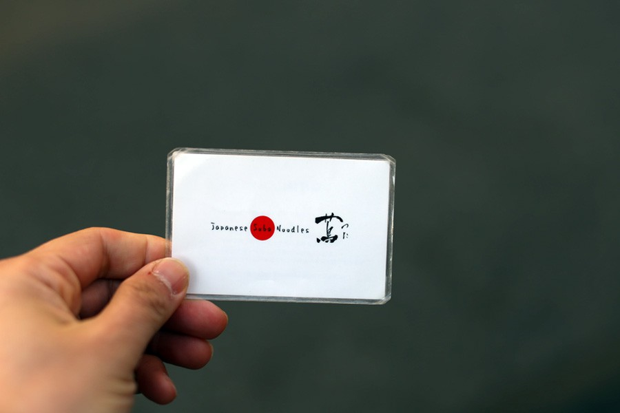 Món mì Nhật Bản đầu tiên trên thế giới được nhận sao Michelin lại có giá rẻ bất ngờ - Ảnh 4.