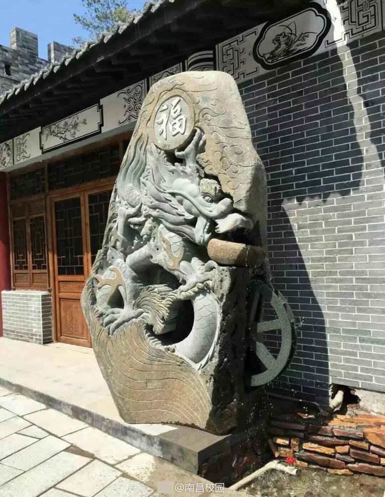 Sinh viên Trung Quốc thích thú với trường học có lối thiết kế như Hoàng cung, đi học như lên chầu - Ảnh 8.