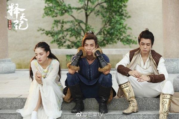 """""""Trạch Thiên Ký"""": Hậu cung của Luhan nạp thêm một phi tần mới toanh! - Ảnh 9."""