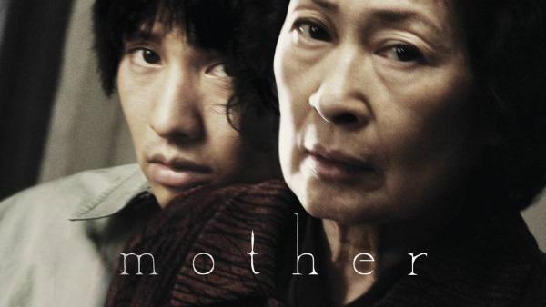 Người mẹ: Hình tượng bất tử trên phim - Ảnh 8.