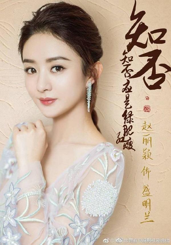 """""""Tru Tiên 3"""": Trương Tiểu Phàm bỏ Bích Dao để theo Lục Tuyết Kỳ? - Ảnh 9."""