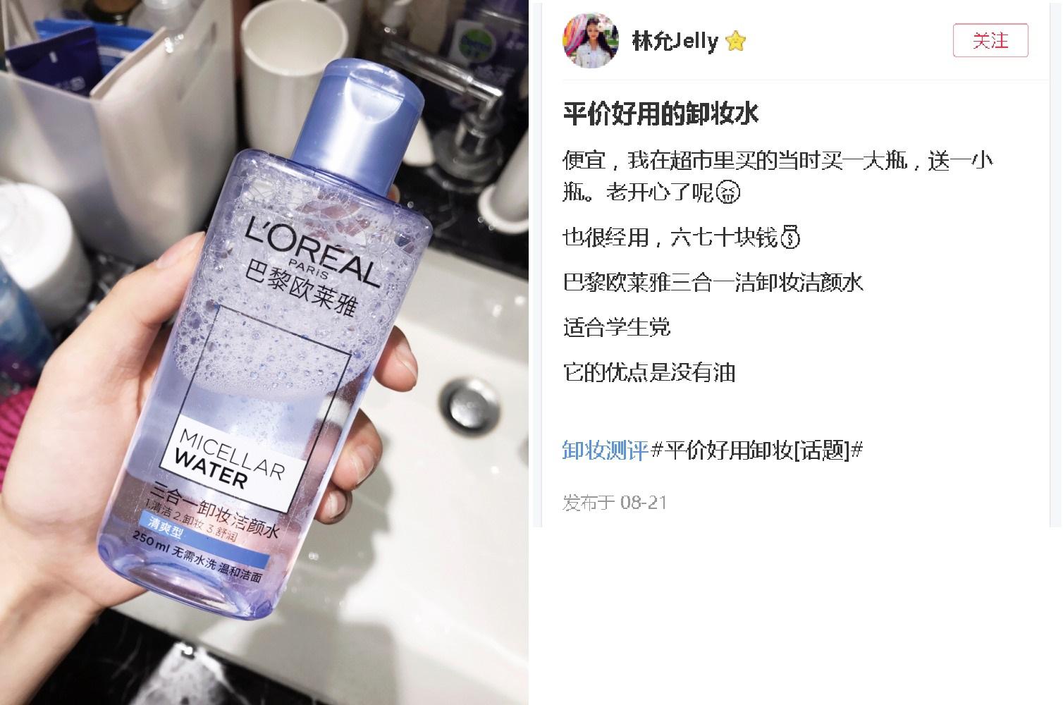Mỹ nhân ngư Lâm Duẫn bất ngờ làm beauty blogger, liên tục review đồ làm đẹp vô cùng có tâm - Ảnh 8.
