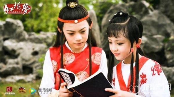Bất ngờ rộ lên hàng loạt phiên bản thiếu nhi của tác phẩm Trung Quốc kinh điển - Ảnh 11.