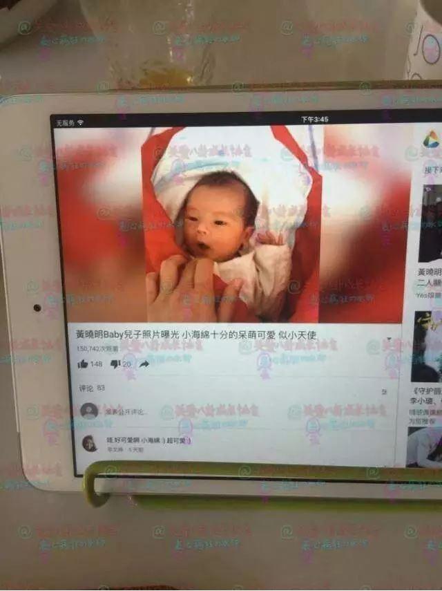Hình ảnh quý tử nhà Angela Baby - Huỳnh Hiểu Minh bất ngờ được tiết lộ - Ảnh 1.