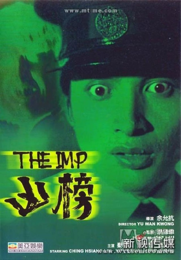 10 phim kinh dị hay nhất của màn ảnh xứ Trung nên xem trong mùa Halloween - Ảnh 8.