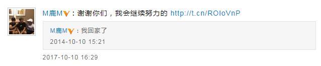 Hậu công khai bạn gái, Luhan hoài niệm về ngày rời xa EXO trở về Trung Quốc - Ảnh 2.