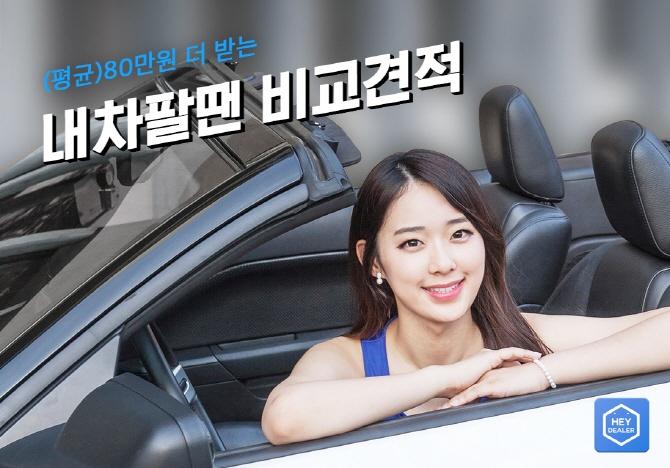 Nhờ bức ảnh chụp dạo tại triển lãm xe hơi, cô gái vô danh trở thành hot girl vì quá xinh - Ảnh 2.