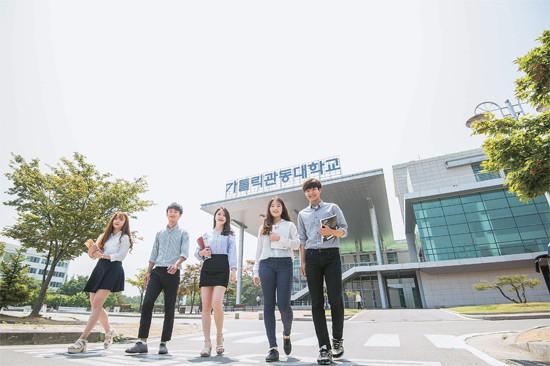 Những điều bạn cần biết khi có dự định du học Hàn Quốc - Ảnh 1.
