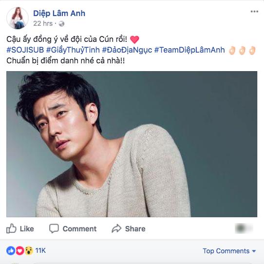 HOT: Tài tử Giày thuỷ tinh So Ji Sub sẽ đến Việt Nam vào tháng 11 theo lời mời của Diệp Lâm Anh - Ảnh 2.
