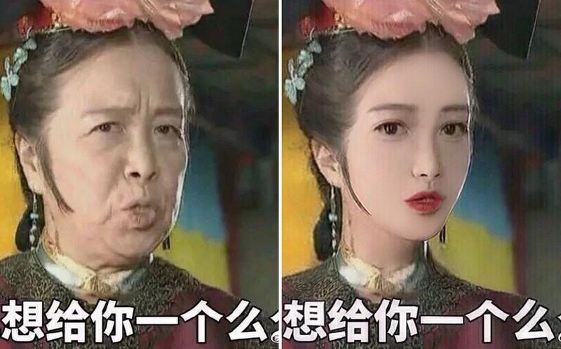 Đến Dung Ma Ma của Hoàn Châu Cách Cách còn hóa mỹ nhân thì ai chẳng lột xác được nhờ photoshop! - Ảnh 3.
