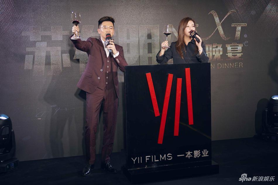 Triệu Vy cùng Tô Hữu Bằng song kiếm hợp bích, mở ra đế chế truyền thông riêng - Ảnh 2.