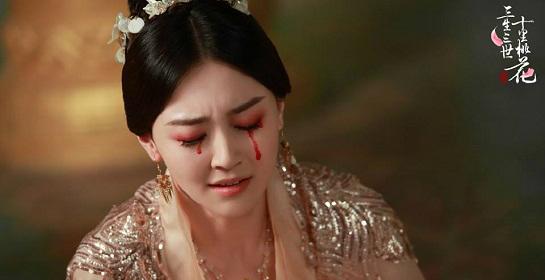 """""""Tam Sinh Tam Thế"""": Cực hả dạ khi xem Bạch Thiển móc mắt """"ác nữ"""" Tố Cẩm - Ảnh 7."""