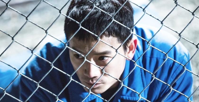 Xin giới thiệu cẩm nang vượt ngục của xì trum xanh Ji Sung trong Bị Cáo! - Ảnh 23.