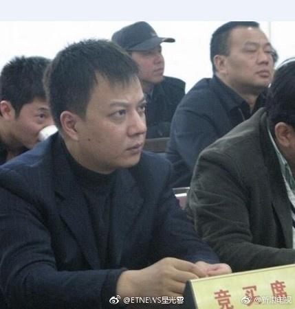 Anh trai Triệu Vy gây sốc khi chia cho vợ 1.800 tỷ đồng hậu ly hôn - Ảnh 4.