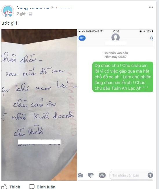 Đỗ xe chắn cửa, chủ nhà chỉ để lại mảnh giấy và tin nhắn phản hồi của tài xế khiến nhiều người mỉm cười - Ảnh 1.