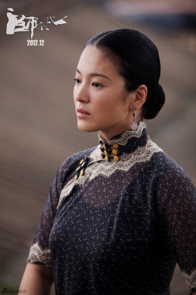 Sắp là vợ người ta, Song Hye Kyo thổ lộ: Hạnh phúc là được ngồi quây quần bên bàn ăn với người yêu thương - Ảnh 3.
