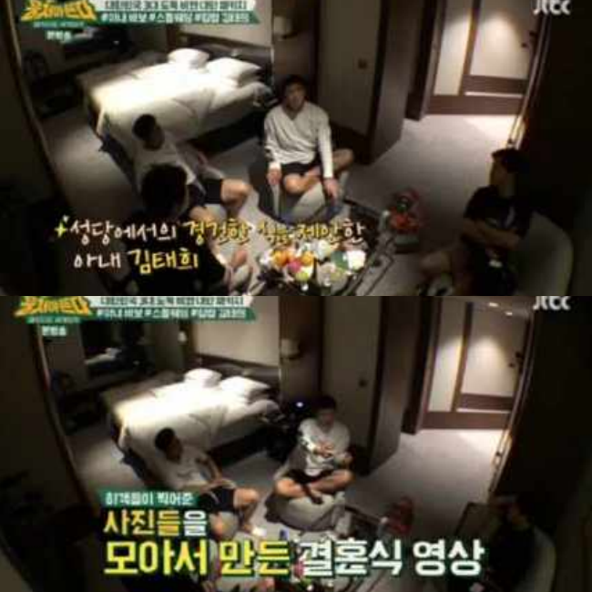 Bi Rain lần đầu tiết lộ chi phí đám cưới, cảm thấy có lỗi với vợ Kim Tae Hee - Ảnh 1.