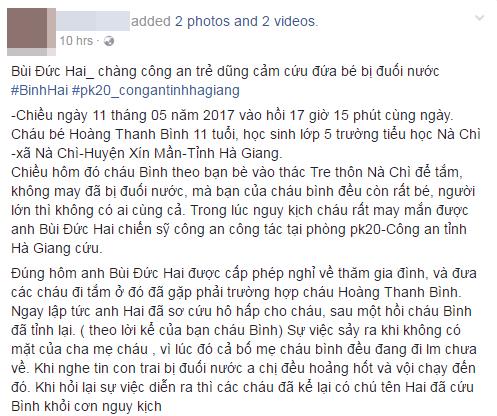 Chàng công an trẻ ở Hà Giang nhanh trí cứu bé trai bị đuối nước qua cơn nguy kịch - Ảnh 2.
