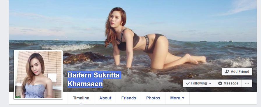 Chưa đầy một nốt nhạc, cư dân mạng đã lùng ra Facebook của thạc sĩ bán cơm gà nóng bỏng và xinh đẹp - Ảnh 1.