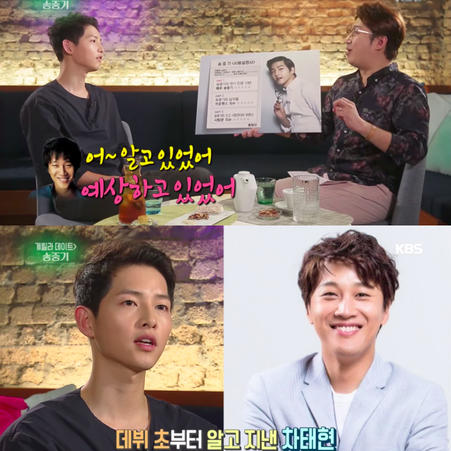 Lee Kwang Soo bị Song Joong Ki nhắc nhở: Tôi sắp có gia đình rồi. Gọi điện cho tôi ít thôi - Ảnh 3.