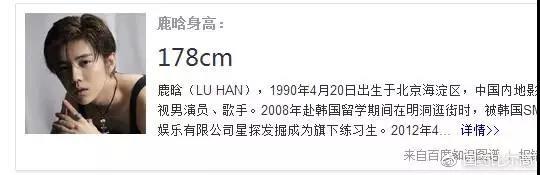 Nhan sắc, gia thế, độ nổi tiếng ai cũng như ai, nhưng Luhan chỉ e ngại Quan Hiểu Đồng duy nhất 1 điều - Ảnh 3.