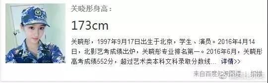 Nhan sắc, gia thế, độ nổi tiếng ai cũng như ai, nhưng Luhan chỉ e ngại Quan Hiểu Đồng duy nhất 1 điều - Ảnh 4.