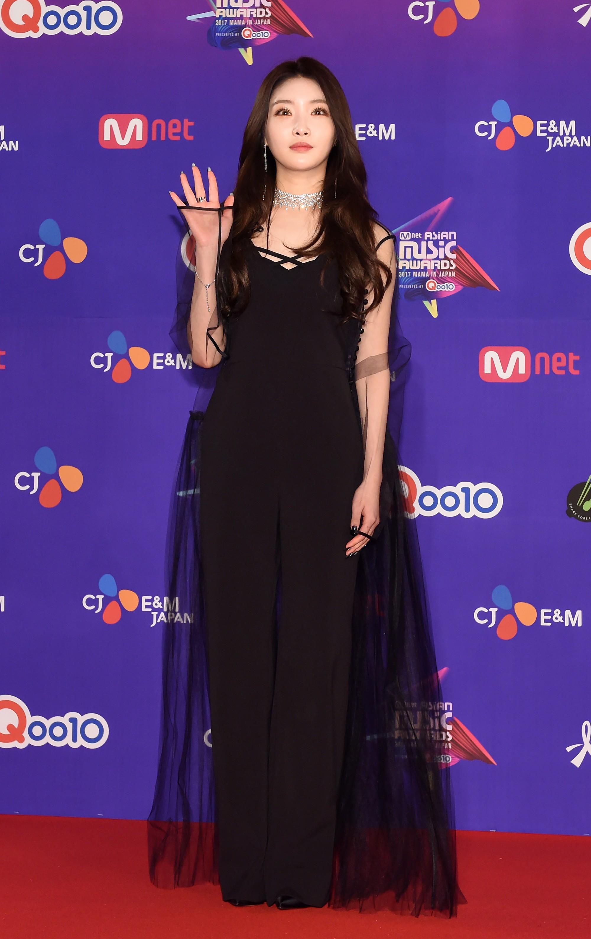 Thảm đỏ MAMA Nhật: Park Bo Gum và dàn mỹ nam Wanna One, EXO chiếm trọn sự chú ý, Kim So Hyun đọ sắc TWICE - Ảnh 36.