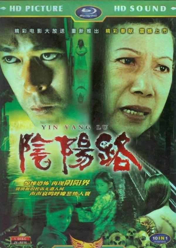 10 phim kinh dị hay nhất của màn ảnh xứ Trung nên xem trong mùa Halloween - Ảnh 12.