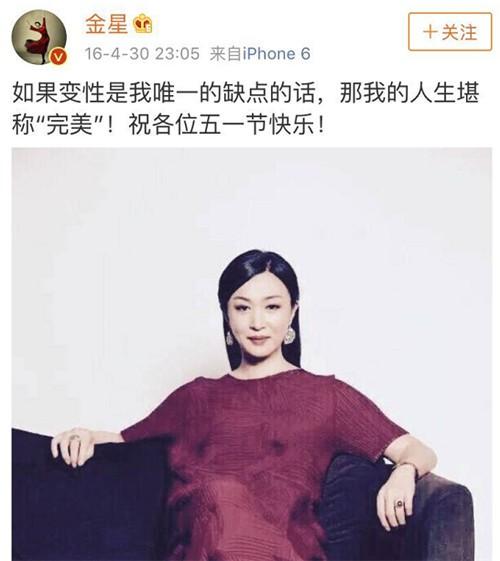 Lời đáp trả bá đạo vỏn vẹn 4 chữ của MC chuyển giới Trung Quốc nhận cơn mưa lời khen của netizen - Ảnh 3.