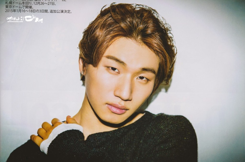Thần tượng Kang bị bắt vì vụ xâm hại tình dục 8 năm trước: Kang Daniel, Dongho, Daesung vào vòng nghi vấn - Ảnh 2.