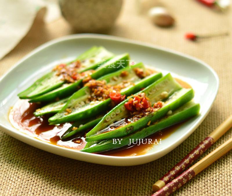 Học người Nhật làm món salad đậu bắp vừa tốt cho sức khoẻ, vừa đẹp dáng đẹp da - Ảnh 6.